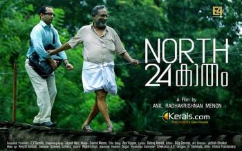North-24-Kaatham-
